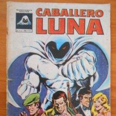 Cómics: CABALLERO LUNA Nº 1 - MUNDICOMICS - VERTICE (IS). Lote 198977546
