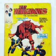 Comics : VERTICE VOL.1 LOS VENGADORES Nº 15 - EL LASER VIVIENTE - TACO VERTICE - EDICION ESPECIAL 128 MARVEL. Lote 199036688