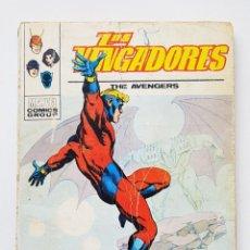 Comics : VERTICE VOL.1 LOS VENGADORES Nº 45 - EL FIN DE LA BONDAD - COMIC TACO VERTICE - 128 PAGINAS. Lote 199038801