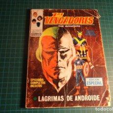 Cómics: LOS VENGADORES. Nº 26. COMPLETO PERO CASTIGADO. (T-1). Lote 199086236