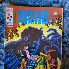 Cómics: LOS VENGADORES VOL 2 NÚM 36. VÉRTICE. Lote 199096091
