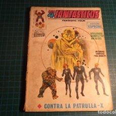 Cómics: LOS 4 FANTASTICOS. Nº 14. COMPLETO PERO CASTIGADO. FALTA LA HOJA DE PRESENTACION. (T-3). Lote 199124530