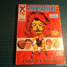 Cómics: LOS 4 FANTASTICOS. Nº 20. COMPLETO PERO CASTIGADO. FALTA LA HOJA DE PRESENTACION. (T-3). Lote 199124566