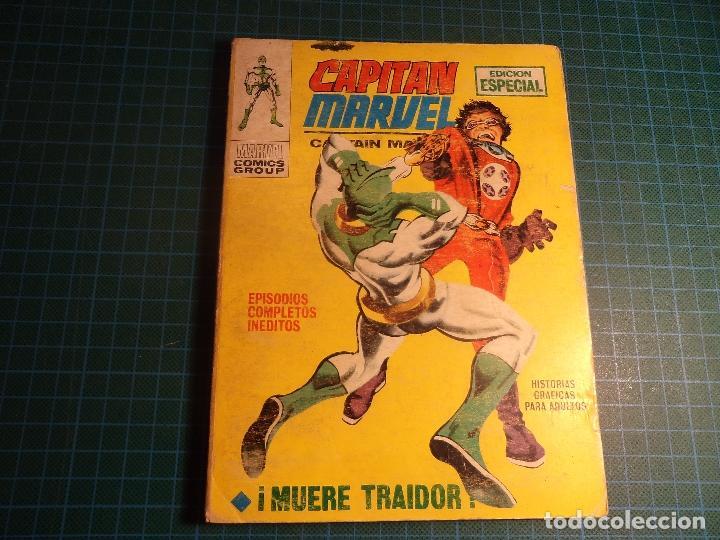 CAPITAN MARVEL. Nº 4. COMPLETO PERO CASTIGADO. FALTA LA HOJA DE PRESENTACION. (T-3) (Tebeos y Comics - Vértice - V.1)