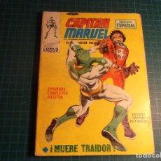 Cómics: CAPITAN MARVEL. Nº 4. COMPLETO PERO CASTIGADO. FALTA LA HOJA DE PRESENTACION. (T-3). Lote 199124971
