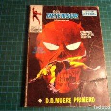 Cómics: DAN DENFENSOR. Nº 14. COMPLETO PERO CASTIGADO. FALTA LA HOJA DE PRESENTACION. (T-3). Lote 199125075