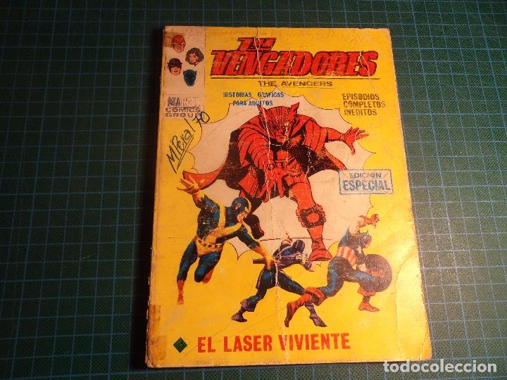 LOS VENGADORES. Nº 15. COMPLETO PERO CASTIGADO. FALTA LA HOJA DE PRESENTACION. (T-3) (Tebeos y Comics - Vértice - V.1)