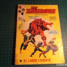 Cómics: LOS VENGADORES. Nº 15. COMPLETO PERO CASTIGADO. FALTA LA HOJA DE PRESENTACION. (T-3). Lote 199125288