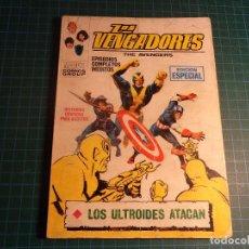 Cómics: LOS VENGADORES. Nº 16. COMPLETO PERO CASTIGADO. FALTA LA HOJA DE PRESENTACION. (T-3). Lote 199125332