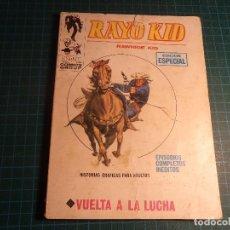 Cómics: RAYO KID. Nº 5. COMPLETO PERO CASTIGADO. FALTA LA HOJA DE PRESENTACION. (T-3). Lote 199125442