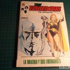 Cómics: LOS VENGADORES. Nº 38. COMPLETO PERO CASTIGADO. PORTADA DEFECTUOSA. (T-3). Lote 199200268