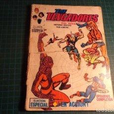 Cómics: LOS VENGADORES. Nº 5. COMPLETO PERO CASTIGADO. PORTADA DEFECTUOSA. (T-3). Lote 199200387