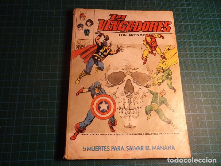 LOS VENGADORES. Nº 47. COMPLETO PERO CASTIGADO. (T-3) (Tebeos y Comics - Vértice - V.1)