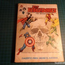 Cómics: LOS VENGADORES. Nº 47. COMPLETO PERO CASTIGADO. (T-3). Lote 199200590