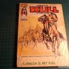 Cómics: SUPER HEROES. Nº 3. COMPLETO PERO CASTIGADO. (T-3). Lote 199200783