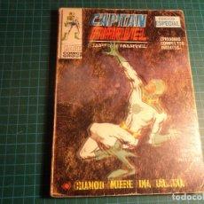 Cómics: CAPITAN MARVEL. Nº 6. COMPLETO PERO CASTIGADO. (T-3). Lote 199201160