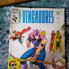 Cómics: LOS VENGADORES VOL 2 NÚM 43. Lote 199265575