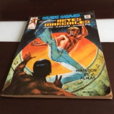 Cómics: RELATOS SALVAJES KUNG FU ARTES MARCIALES VOL. 1 Nº 17 - VERTICE 1975. Lote 199268297