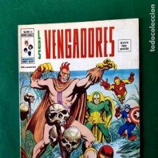 Comics : LOS VENGADORES-Nº26-VERTICE-V.2. Lote 199274008