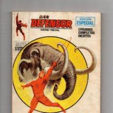 Cómics: DAN DEFENSOR Nº 27 (VERTICE 1971). Lote 60686035