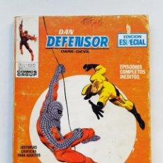 Comics : VERTICE VOL.1 DAN DEFENSOR Nº 7 - LUCHA DE TITANES - EDICION ESPECIAL 128 PAGINAS - TACO MARVEL. Lote 199395936