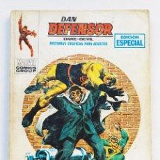 Cómics: VERTICE VOL.1 DAN DEFENSOR Nº 12 - LUCHA IMPOSIBLE - EDICION ESPECIAL 128 PAGINAS - TACO MARVEL. Lote 199397286