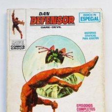 Comics : VERTICE VOL.1 DAN DEFENSOR Nº 13 - EL ABOMINABLE ESCARABAJO - EDICION ESPECIAL 126 PAGINAS - TACO . Lote 199398422