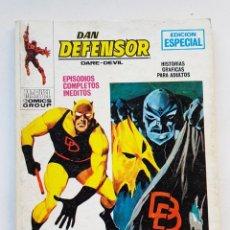Comics : VERTICE VOL.1 DAN DEFENSOR - Nº 19 - DAN DEFENSOR YA NO EXISTE - EDICION ESPECIAL - 128 PAGINAS. Lote 199406571