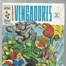 Cómics: LOS VENGADORES VOLUMEN 2 NÚMERO 19, 1976, VERTICE, MUY BUEN ESTADO. COLECCIÓN A.T.. Lote 199411023