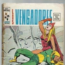 Cómics: LOS VENGADORES VOLUMEN 2 NÚMERO 1, 1975, VERTICE. COLECCIÓN A.T.. Lote 199411717