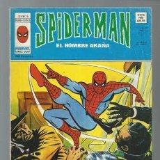 Cómics: SPIDERMAN VOLUMEN 3 NÚMERO 35, 1978, VERTICE, MUY BUEN ESTADO. COLECCIÓN A.T.. Lote 199414597