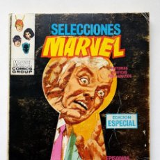 Cómics: VERTICE VOL.1 SELECCIONES MARVEL - Nº 6 - RELATOS TENEBROSOS - EDICION ESPECIAL - PAGINAS 110 TACO . Lote 199415606