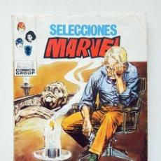 Cómics: VERTICE VOL.1 SELECCIONES MARVEL - Nº 23 - EL CADAVER - EDICION ESPECIAL - PAGINAS 128 - TACO MARVEL. Lote 199416272
