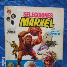 Cómics: SELECCIONES MARVEL (EDICION ESPECIAL), Nº 5 : NARRACIONES FANTASTICAS.. Lote 199493305