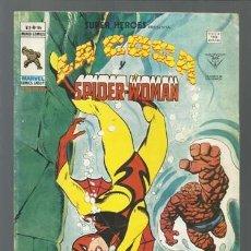 Cómics: SUPER HÉROES VOLUMEN 2, 94, 1978, VERTICE, BUEN ESTADO. COLECCIÓN A.T.. Lote 199816885