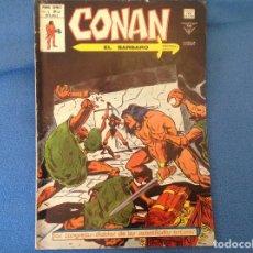 Cómics: VOLUMEN DOS NUMERO 32. Lote 199828283