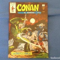 Cómics: VOLUMEN DOS NUMERO 40. Lote 199828948