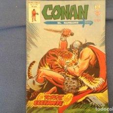 Cómics: VOLUMEN DOS NUMERO 42. Lote 199829107
