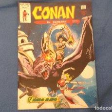 Cómics: VOLUMEN DOS NUMERO 43. Lote 199829153