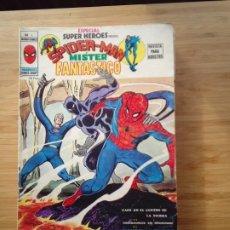 Cómics: ESPECIAL SUPERHEROES - VERTICE - VOLUMEN 1 - BUEN ESTADO - COMPLETA - 15 NUMEROS - GORBAUD. Lote 199899007