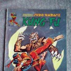 Cómics: SURCO - KUNG-FU RETAPADO NUM.3 ( PROCEDE DE RETAPADO ). Lote 200174857