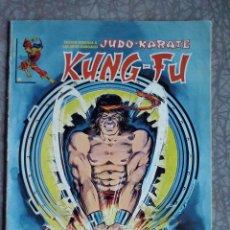 Cómics: SURCO - KUNG-FU RETAPADO NUM.5 ( PROCEDE DE RETAPADO ). Lote 200175162
