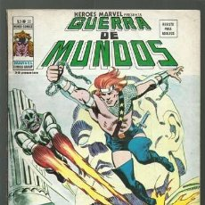 Comics: HEROES MARVEL, VOLUMEN 2 NÚMERO 22, 1975, VERTICE, BUEN ESTADO. COLECCIÓN A.T.. Lote 200636127
