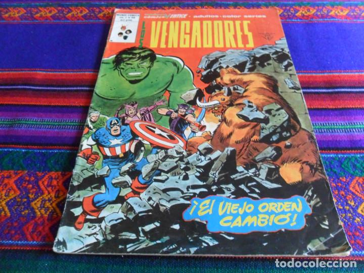Cómics: VÉRTICE VOL. 2 LOS VENGADORES Nº 2. 30 PTS. 1974. DECEPCIÓN. REGALO LOS VENGADORES COLOR Nº 50 - Foto 2 - 48902414