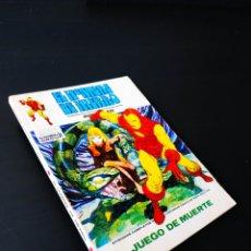 Cómics: MUY BUEN ESTADO EL HOMBRE DE HIERRO 26 VERTICE TACO. Lote 200806300
