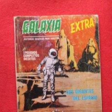 Cómics: GALAXIA COMIC HISTORIAS GRAFICAS PARA ADULTOS Nº 5 LOS GIGANTES DEL ESPACIO. Lote 201355395