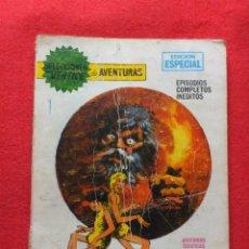 Cómics: SELECCIONES VERTICE Nº 62 FANTASMITA, FANTASMON EDICIÓN ESPECIAL. Lote 201361465