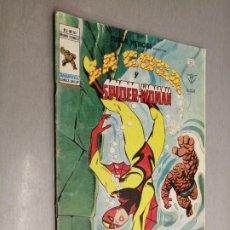 Comics : SÚPER HÉROES PRESENTA: LA COSA Y SPIDER-WOMAN V. VOL. 2 Nº 94 / VÉRTICE. Lote 201530712