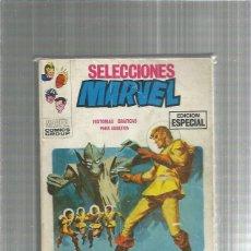 Fumetti: SELECCIONES MARVEL 1 SUSPENSE EN EL FUTURO. Lote 201732290