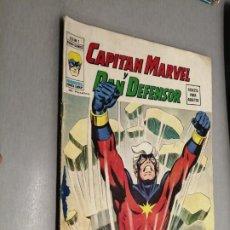 Comics : CAPITÁN MARVEL Y DAN DEFENSOR V. VOL. 2 Nº 1 / VÉRTICE. Lote 201824881